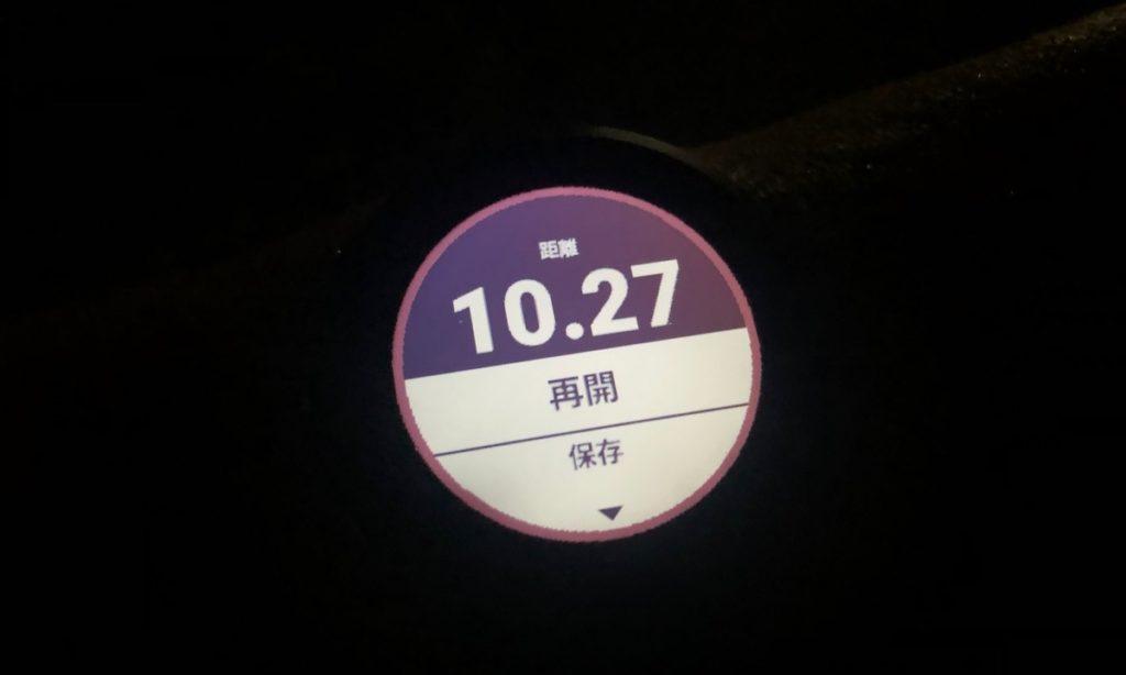 ガーミン245のバックライト自動点灯
