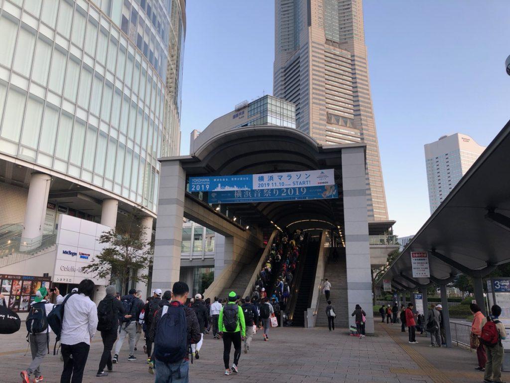 横浜マラソン ランドマーク入り口